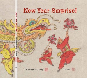 New Year Surprise! - Christopher Cheng